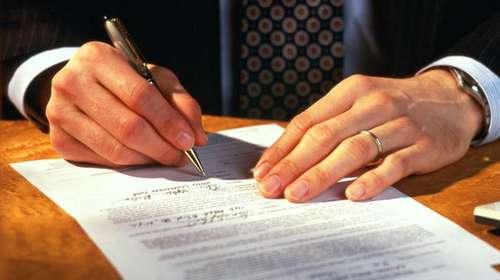 Договор об аренде отдела