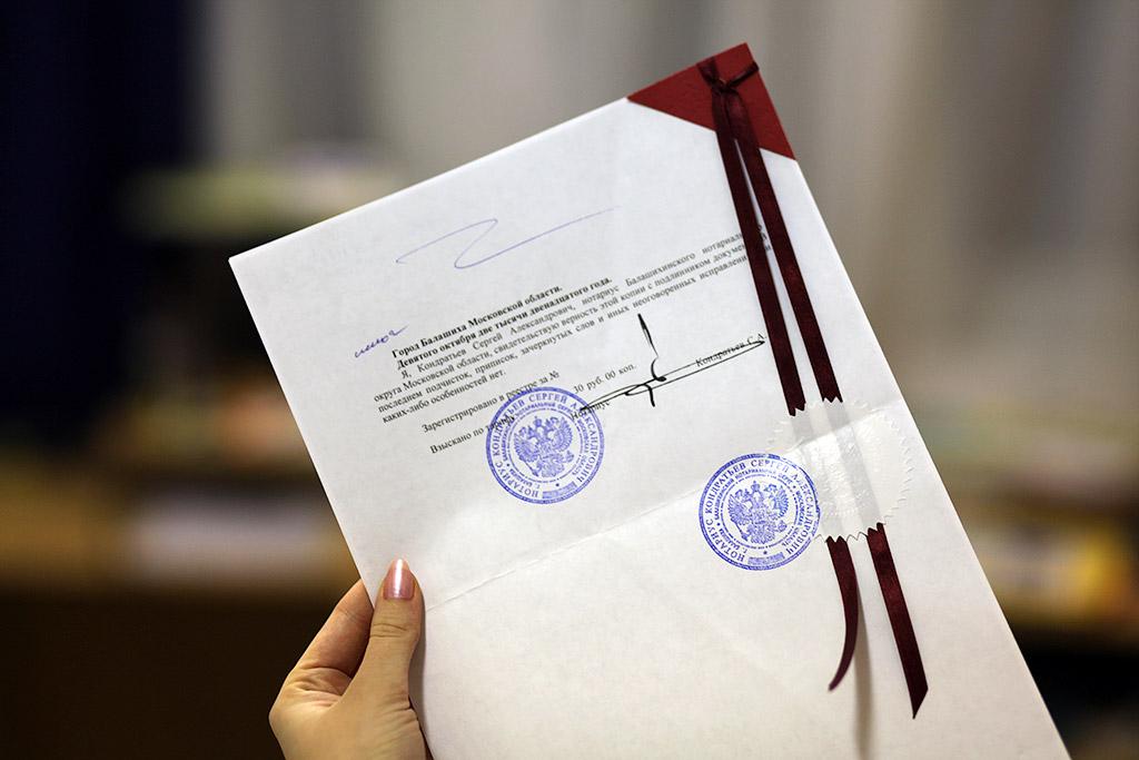Нагатинский районный суд Официальный портал судов общей юрисдикции