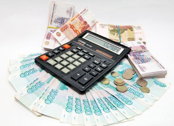 Банковские сделки кредитной организации