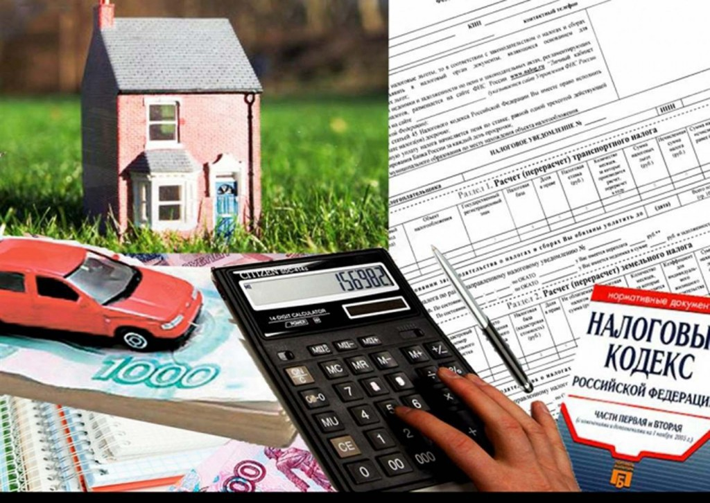 Расчет и уплата налога