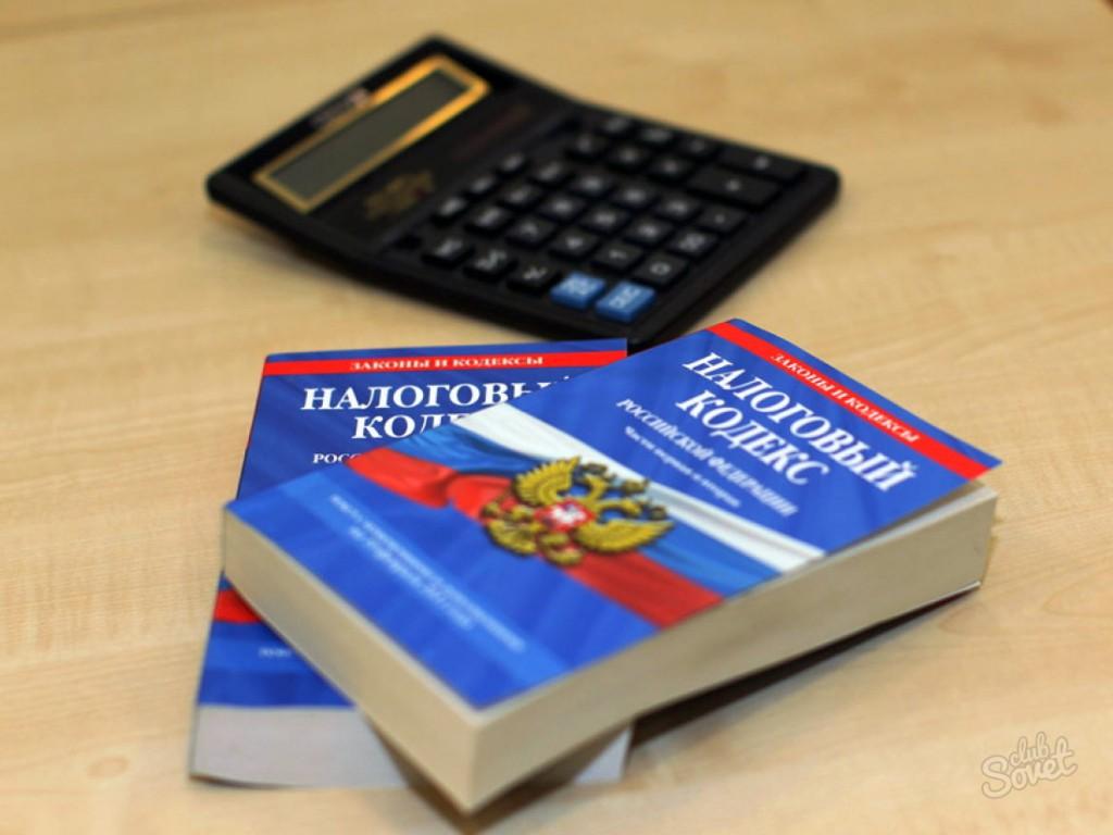 Расчет суммы единого налога