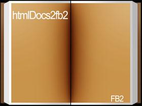 Чем можно открыть fb2 формат, фото