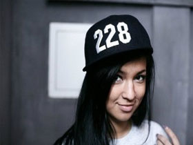 Что такое 228 и что значит, фото