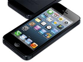 Дизайн 5 iphone, фото