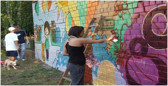 Где можно рисовать граффити, фото