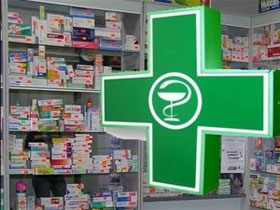 Как открыть аптеку, фото