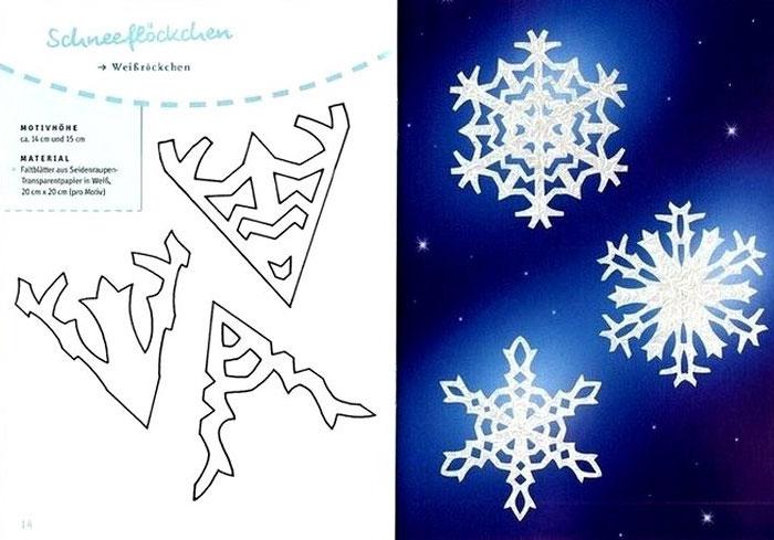 Схемы вырезания снежинок на