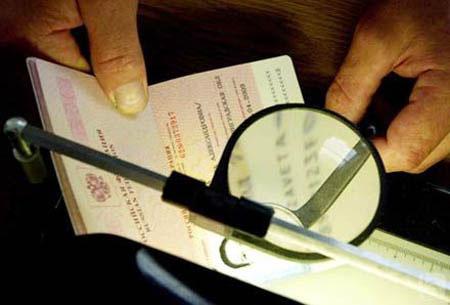 Службы контроля и регистрация, фото