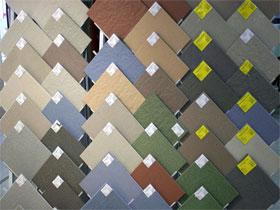 Выбор керамической плитки, фото