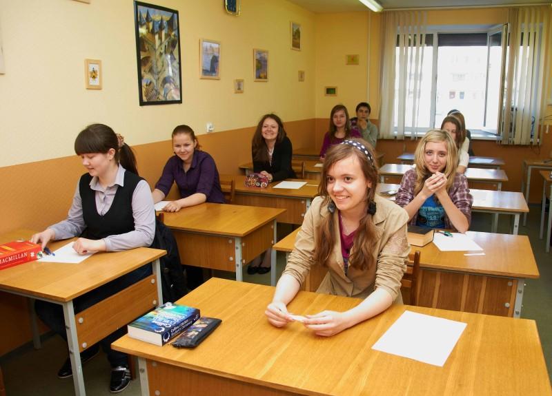 Выбор помещения для курса иностранных языков