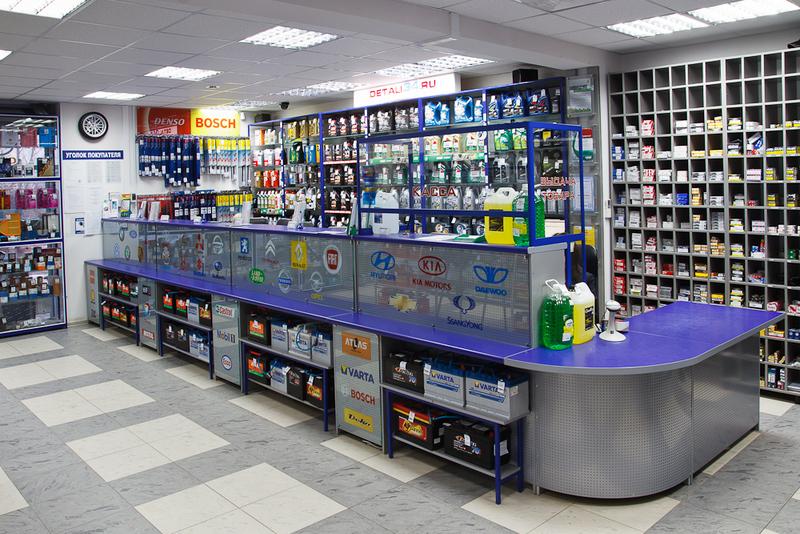 Магазин и витрина с автозапчастями