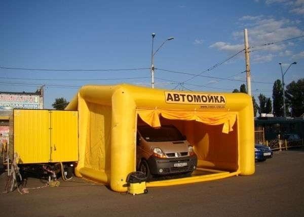 Мобильная надувная автомойка прям на улице