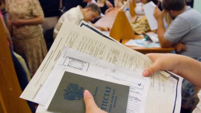 Необходимый пакет документов для гранта