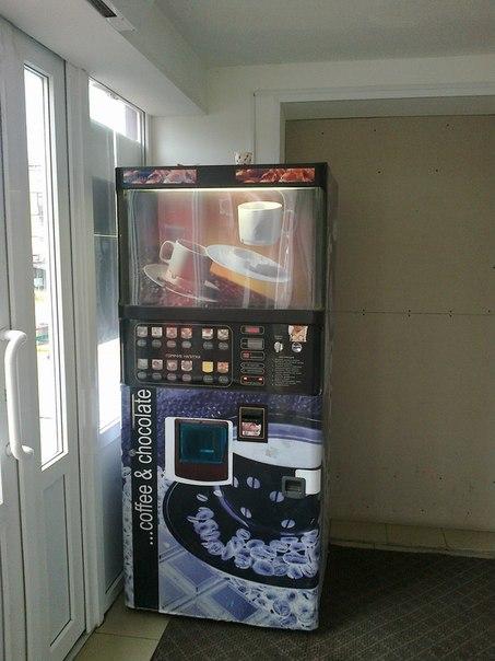 Перемещающийся кофейный автомат