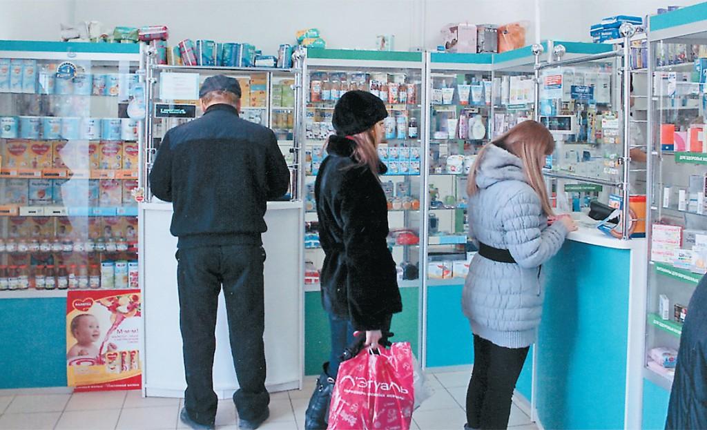 Расходы на аптеку