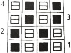 Схема крупного жемчужного узора, фото