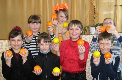 Передай апельсин