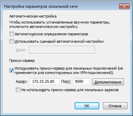 Скайп завис и не открывается