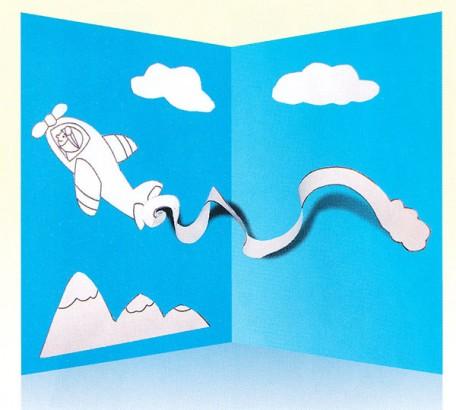 Лучшие идеи открыток ко дню защитника Отечества