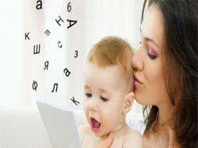 Как правильно научиться разговаривать с ребенком, фото