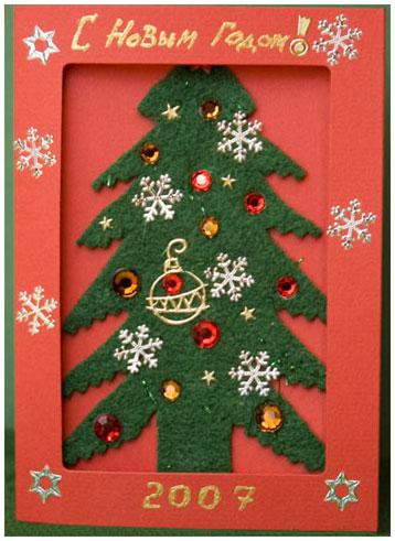 Красивые новогодние поделки из бумаги, фото