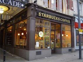Открытие кофеен Starbucks в России