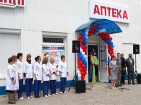 Разрешения и документы для открытия аптеки, фото