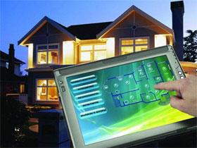 Система управления умный дом, фотографии