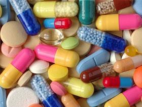 Таблетки вызывающие месячные, фото