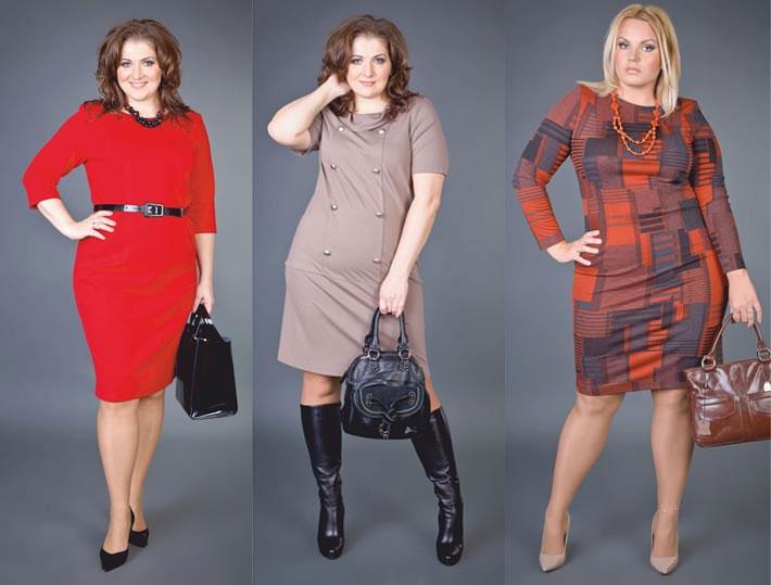 Еще 3 красивых платья для полных девушек с фото примером, фото